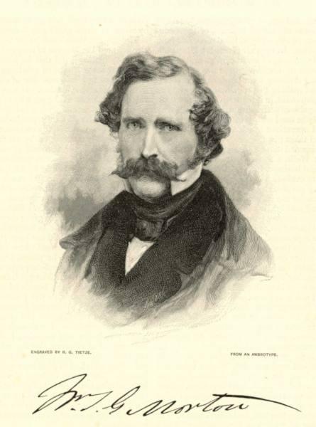 ویلیام مورتون