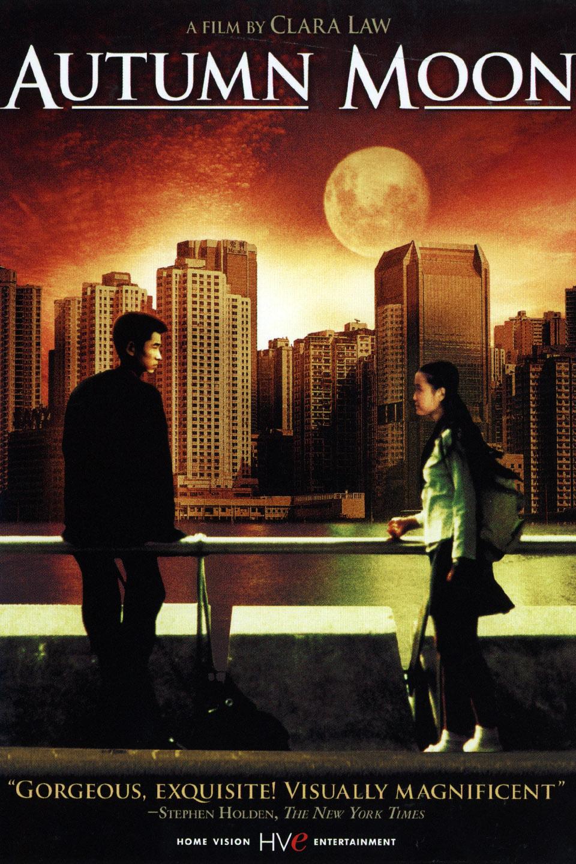 Autumn Moon wwwgstaticcomtvthumbdvdboxart124548p124548