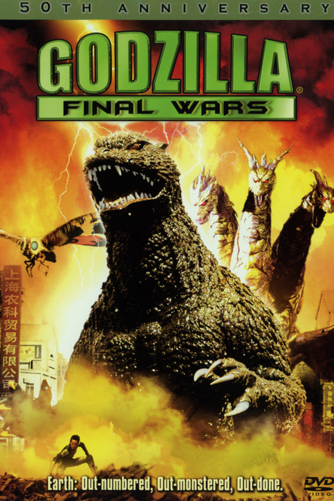Godzilla: Final Wars 2004 Dual Audio BrRip HEVC Mobile 150MB, English Movie Gidzilla the Final Warz 2004 Hindi Dubbed Mobile Movie Blu Ray BrRip 480P Direct Download 100MB Small Size World4ufree.cc