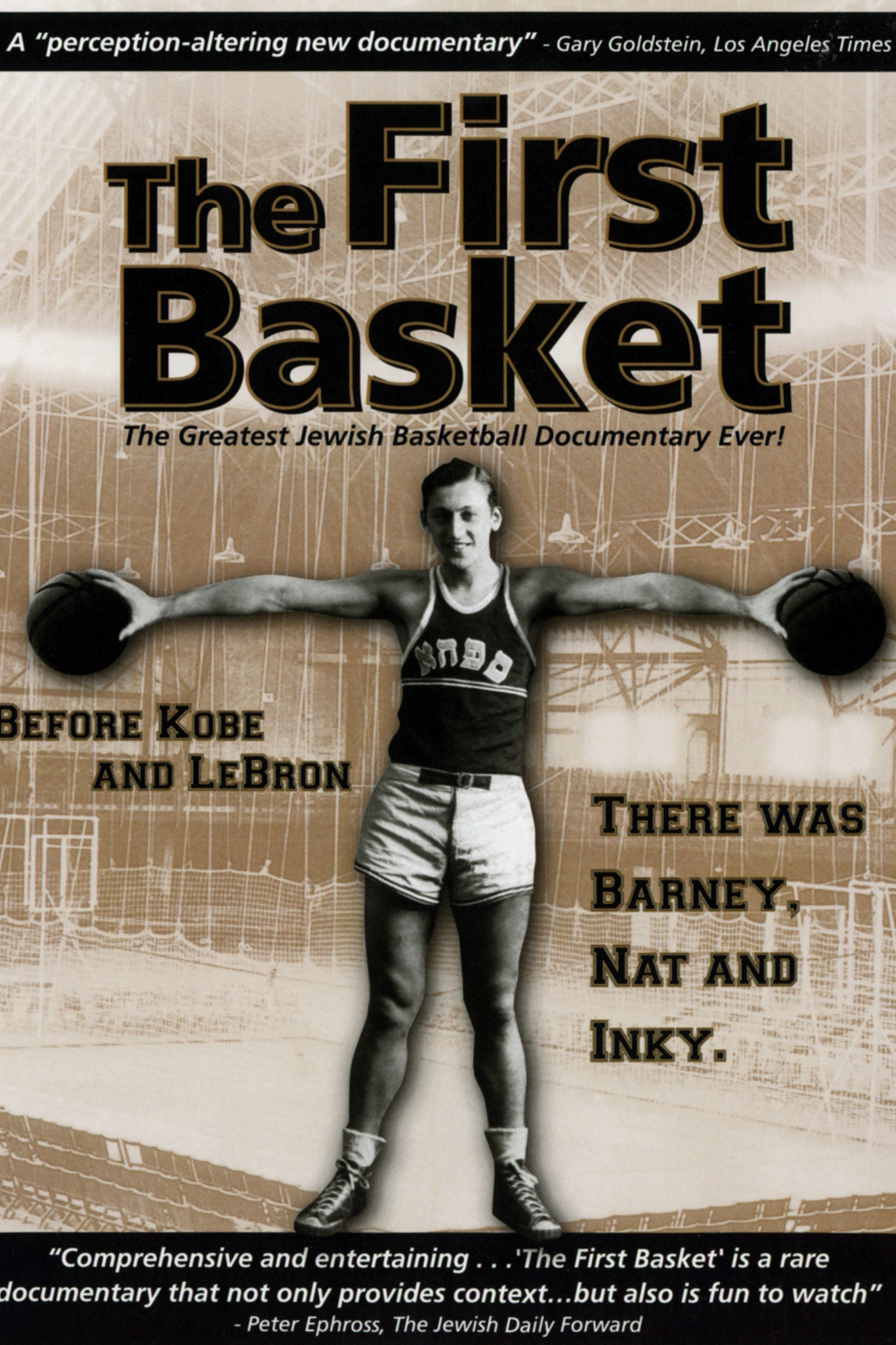 The First Basket wwwgstaticcomtvthumbdvdboxart180083p180083