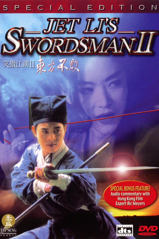 Swordsman II wwwgstaticcomtvthumbdvdboxart22165p22165d