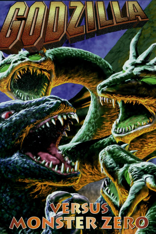 Invasion of Astro-Monster wwwgstaticcomtvthumbdvdboxart3721p3721dv8