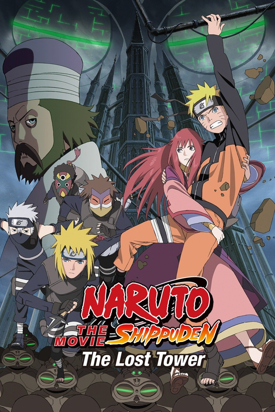 Naruto: Shippuuden Movie 4 - The Lost Tower-Gekijouban Naruto Shippuuden: The Lost Tower