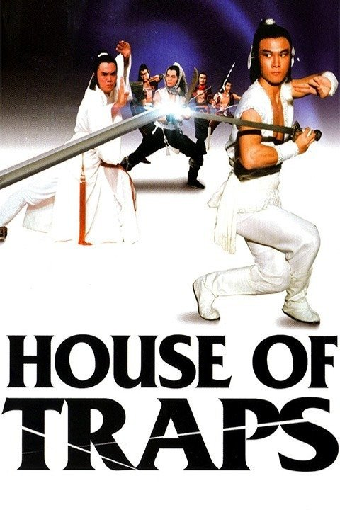 House of Traps wwwgstaticcomtvthumbmovieposters10792767p10