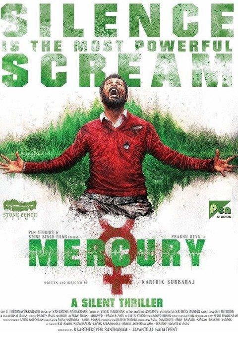Mercury 2018 Hindi Full Movie WEB DL 720p Exclusive Fmovies