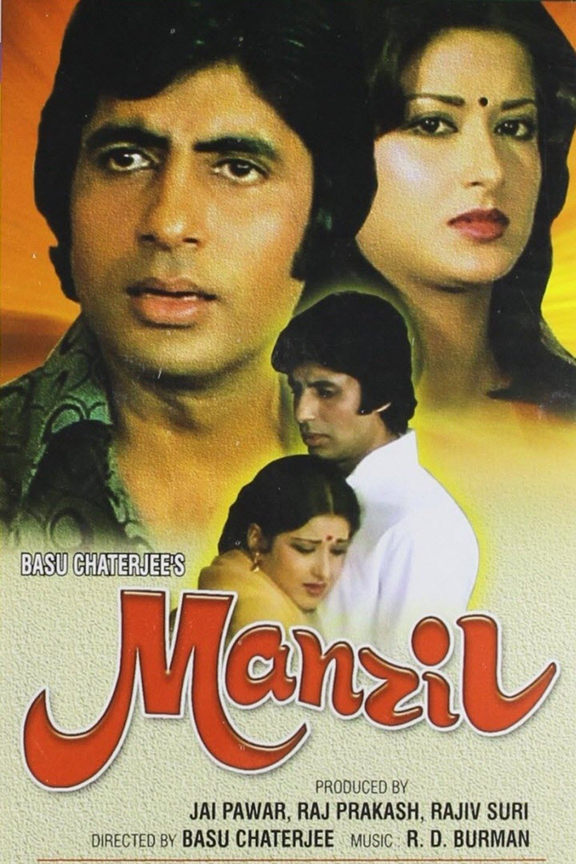 Image result for manzil