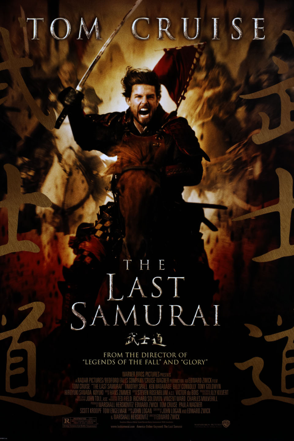 The Last Samurai (2003)[1080p][Hindi Audio Only][Dzrg Torrents] – 2.34 GB
