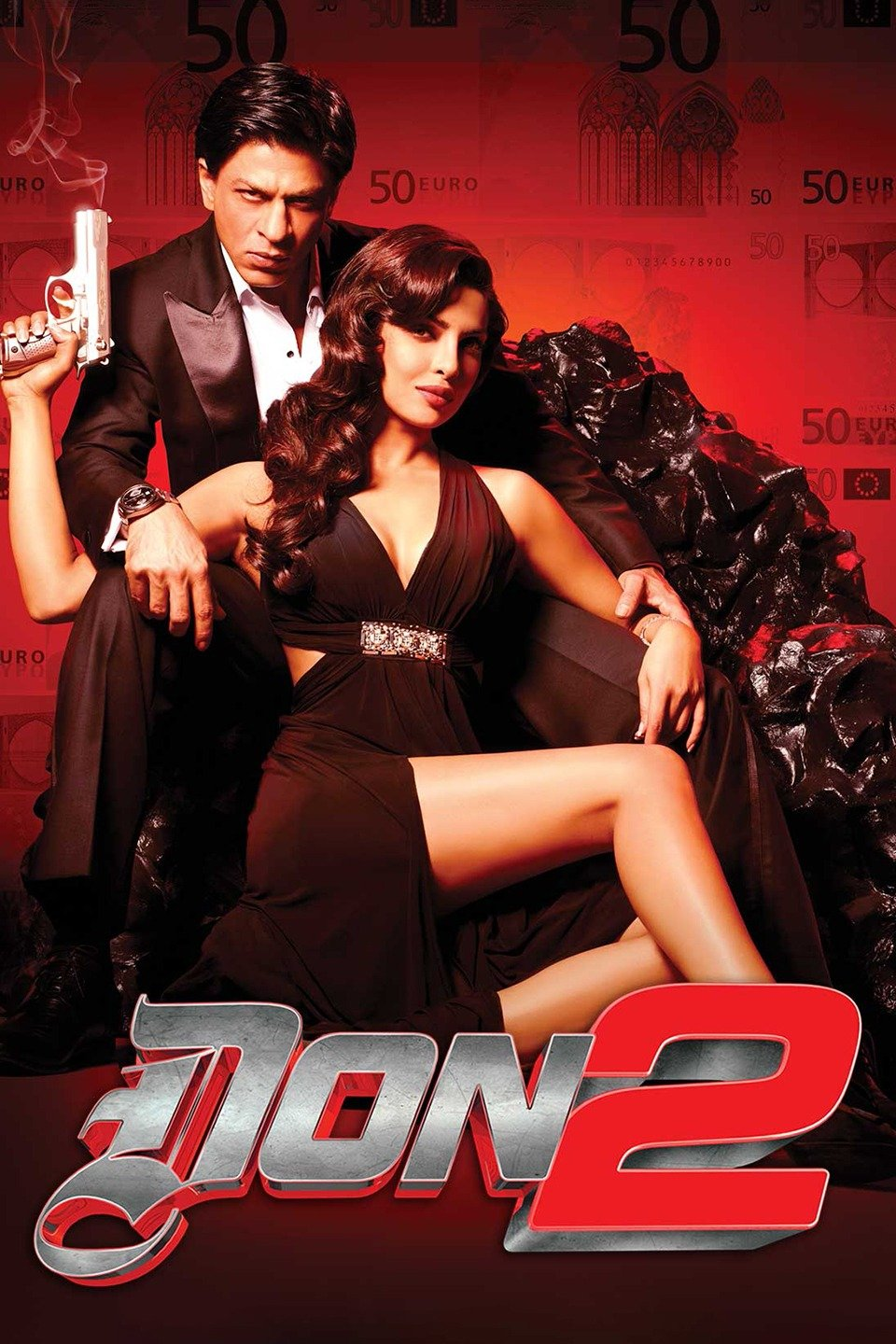 Don  2 2011 720p BluRay nHD x264 GoldMovies