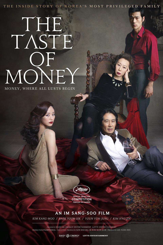 Gustul banilor