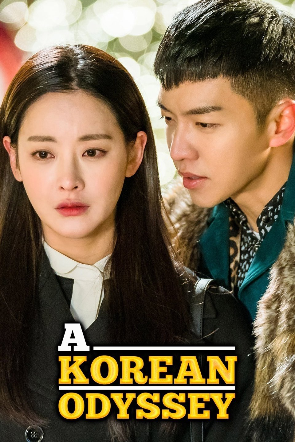 Image result for hwayugi