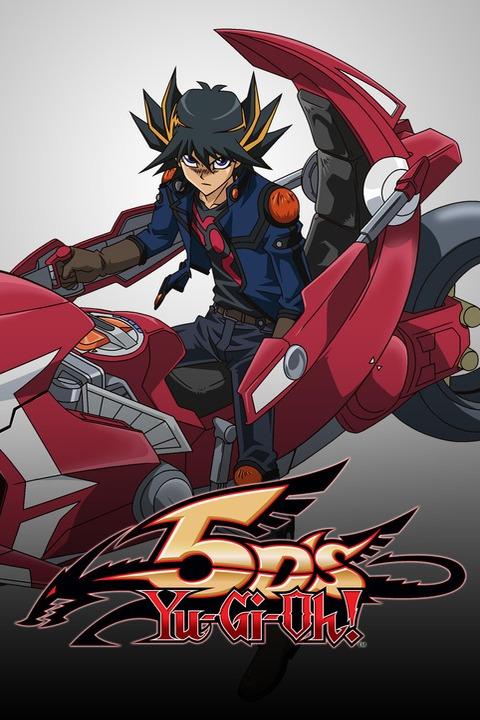Yu-Gi-Oh! 5D*s