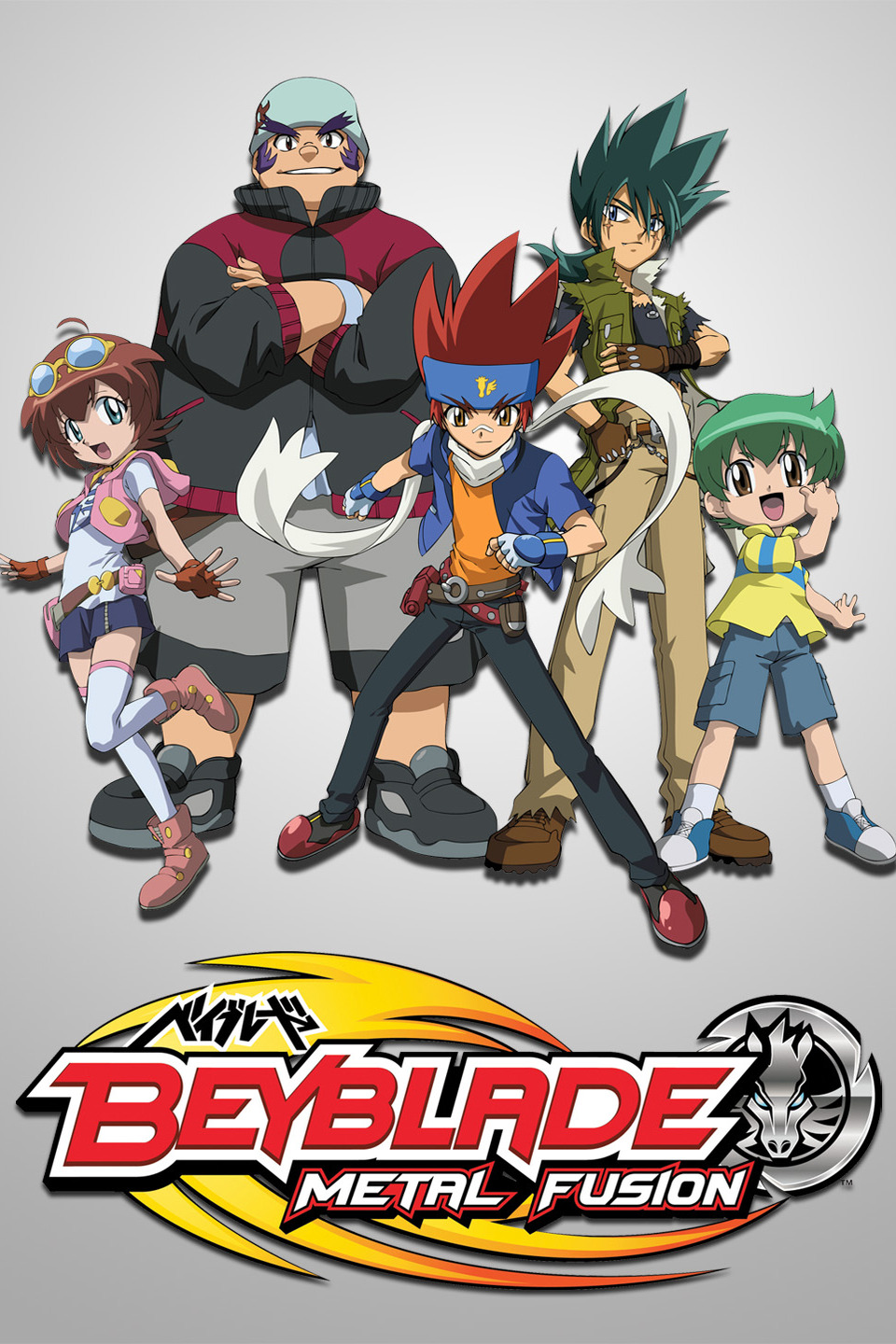beyblade metal fusion Beyblade metal fusion episode 1 english dubbed online for free in high quality streaming anime beyblade metal fusion episode 1 english dubbed full episode in hd.