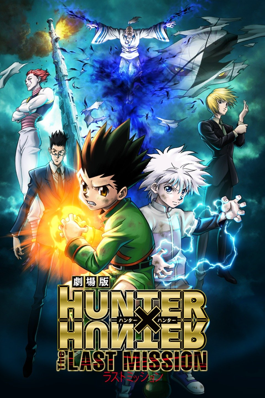 http://hunterxhunter.net/movie-last-mission-subbed-hunterxhunter/ hunter x hunter the last mission movie subbed gon killua netero leorio kurapika nen en hisoka