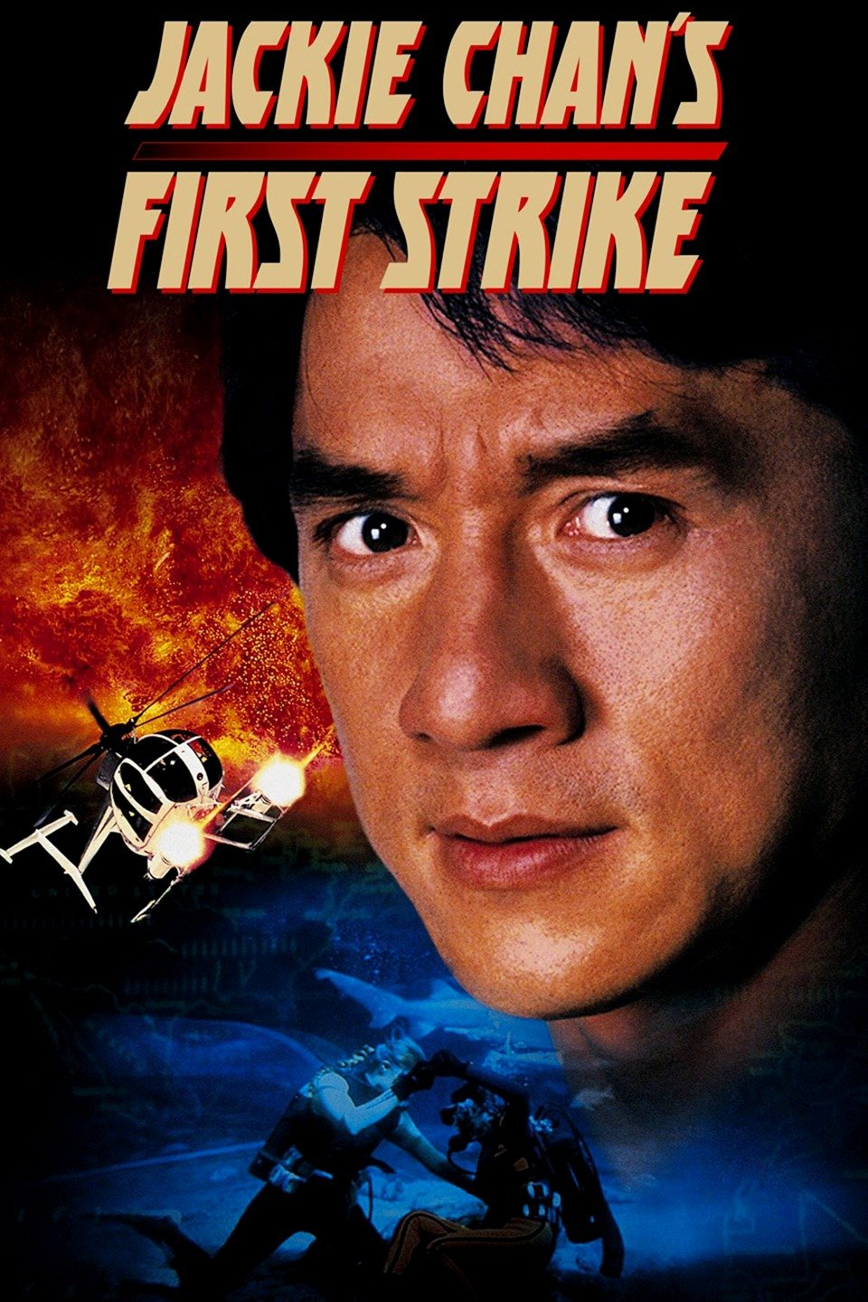 Police Story 4 : First Strike 1996