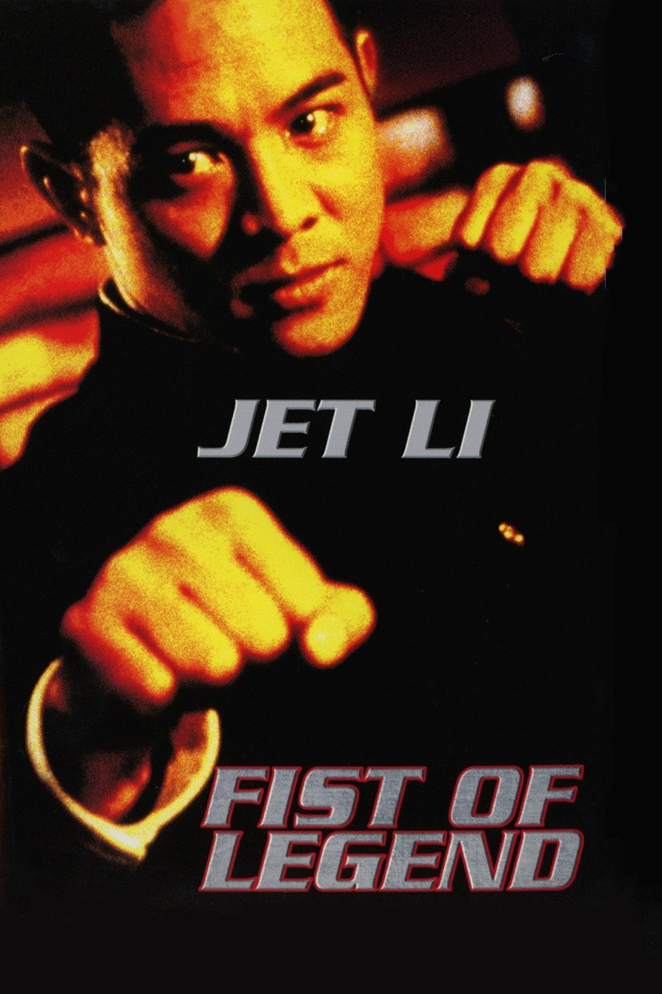 Fist of Legend 1994