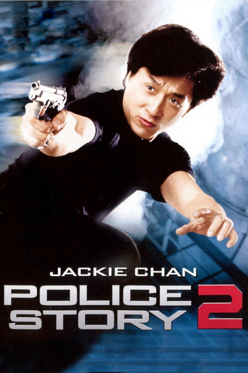 Police Story 2 1988