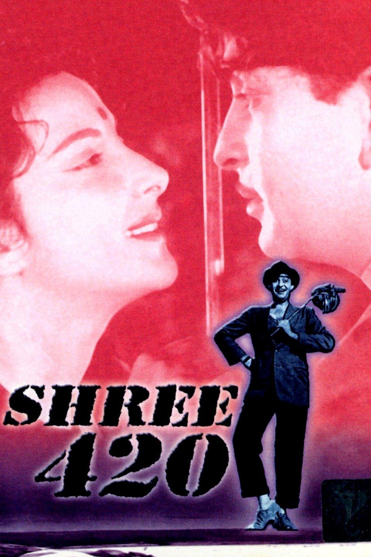 Shree 420 1955