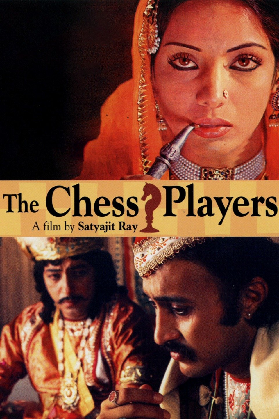 The Chess Players 1977