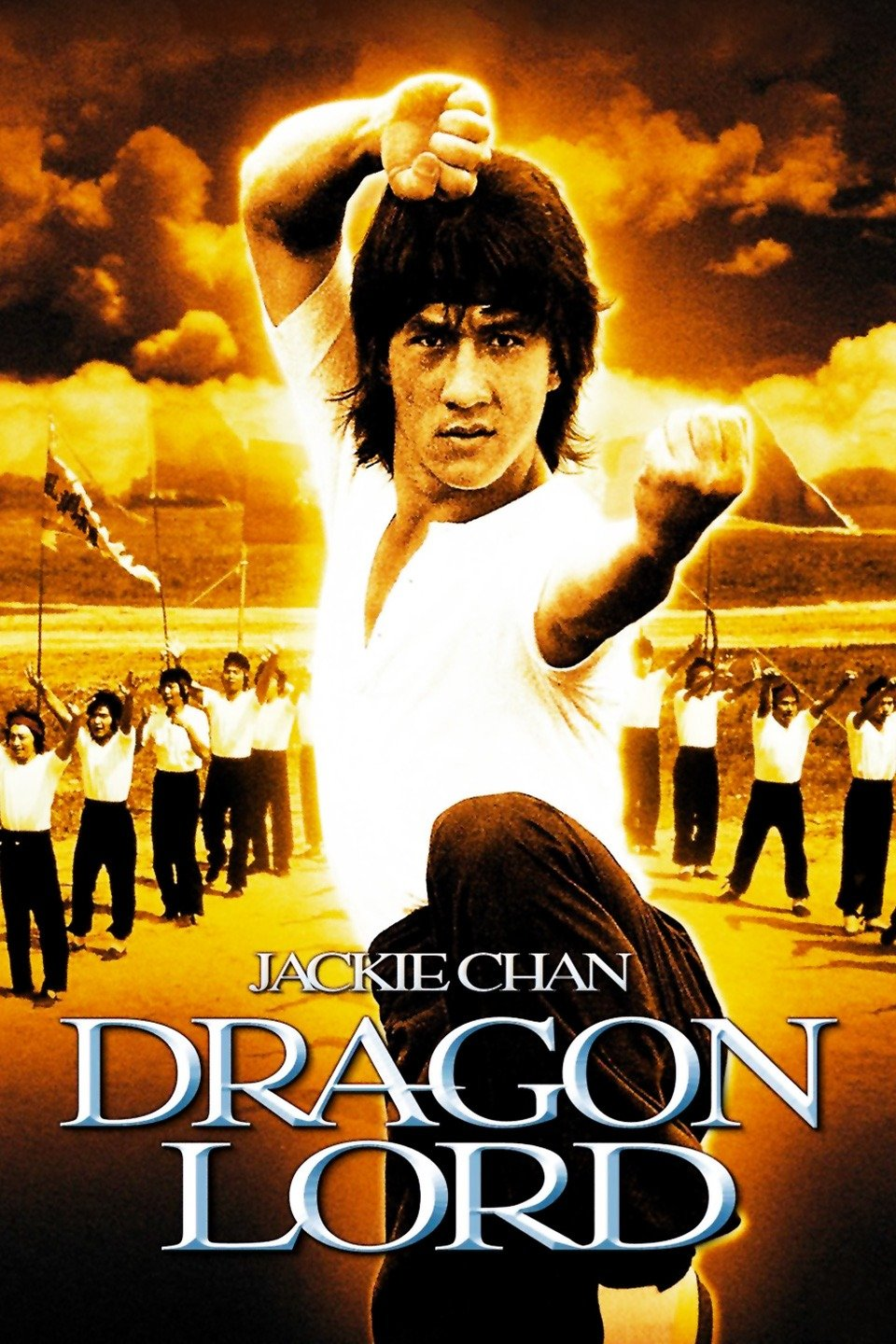 Dragon Lord 1982