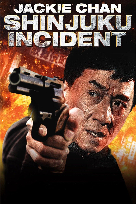 Hasil carian imej untuk Insiden Shinjuku