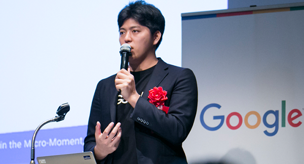 HR カンファレンス Google と考える新卒採用戦略 Recruiting with AdWords 藤澤 潤