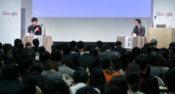 HR カンファレンス Google と考える新卒採用戦略 杉浦氏×藤澤 パネル ディスカッション
