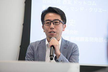Google と考える O2O セミナー西友 池田様