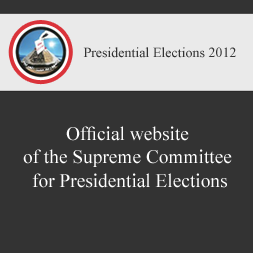 The official website of the Supreme Committee for Presidential Elections