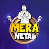 Mera Neta