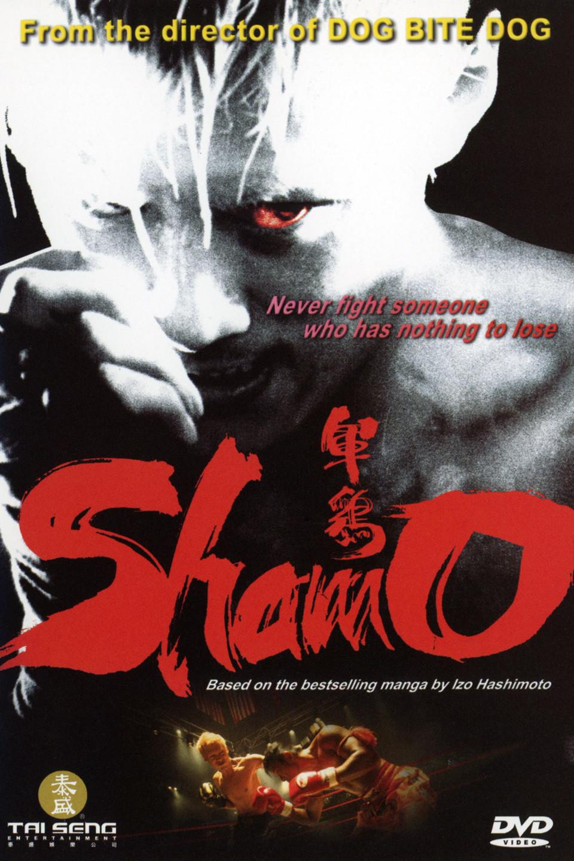 Shamo-Shamo