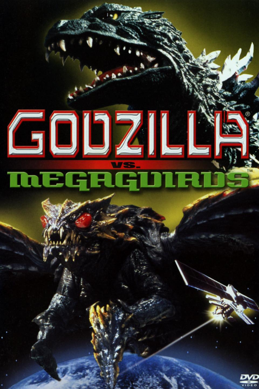 【奇幻】哥吉拉×美加基拉斯 G消滅作戰線上完整看 Godzilla Vs. Megaguirus