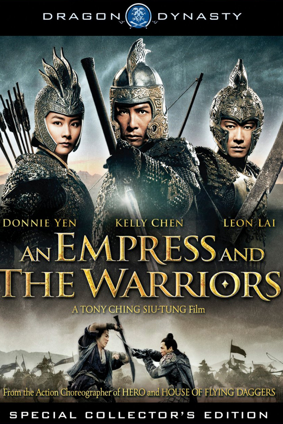 An Empress and the Warriors-Jiang shan mei ren
