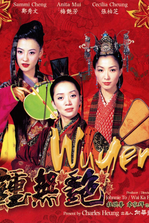 Wu Yen-Chung Wu Yen