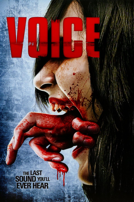 Voice-Yeogo goedam 4: Moksori