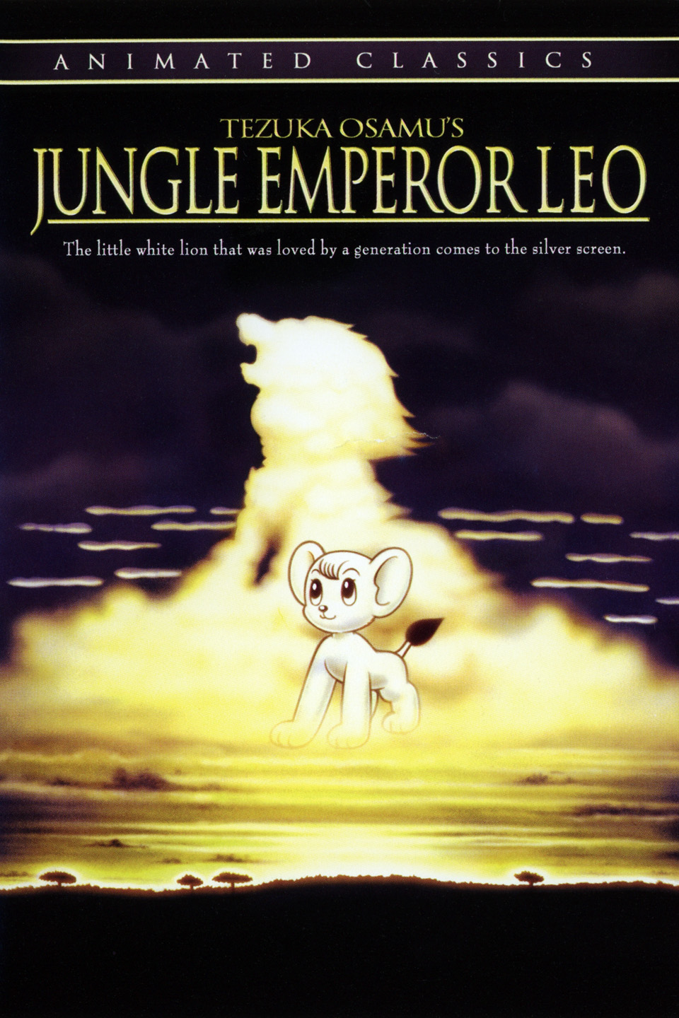 Jungle Emperor Leo-Jungle Taitei Movie