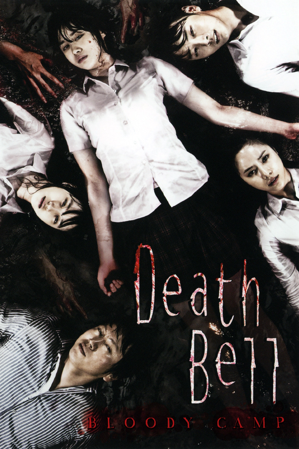 Death Bell 2: Bloody Camp-Gosa 2