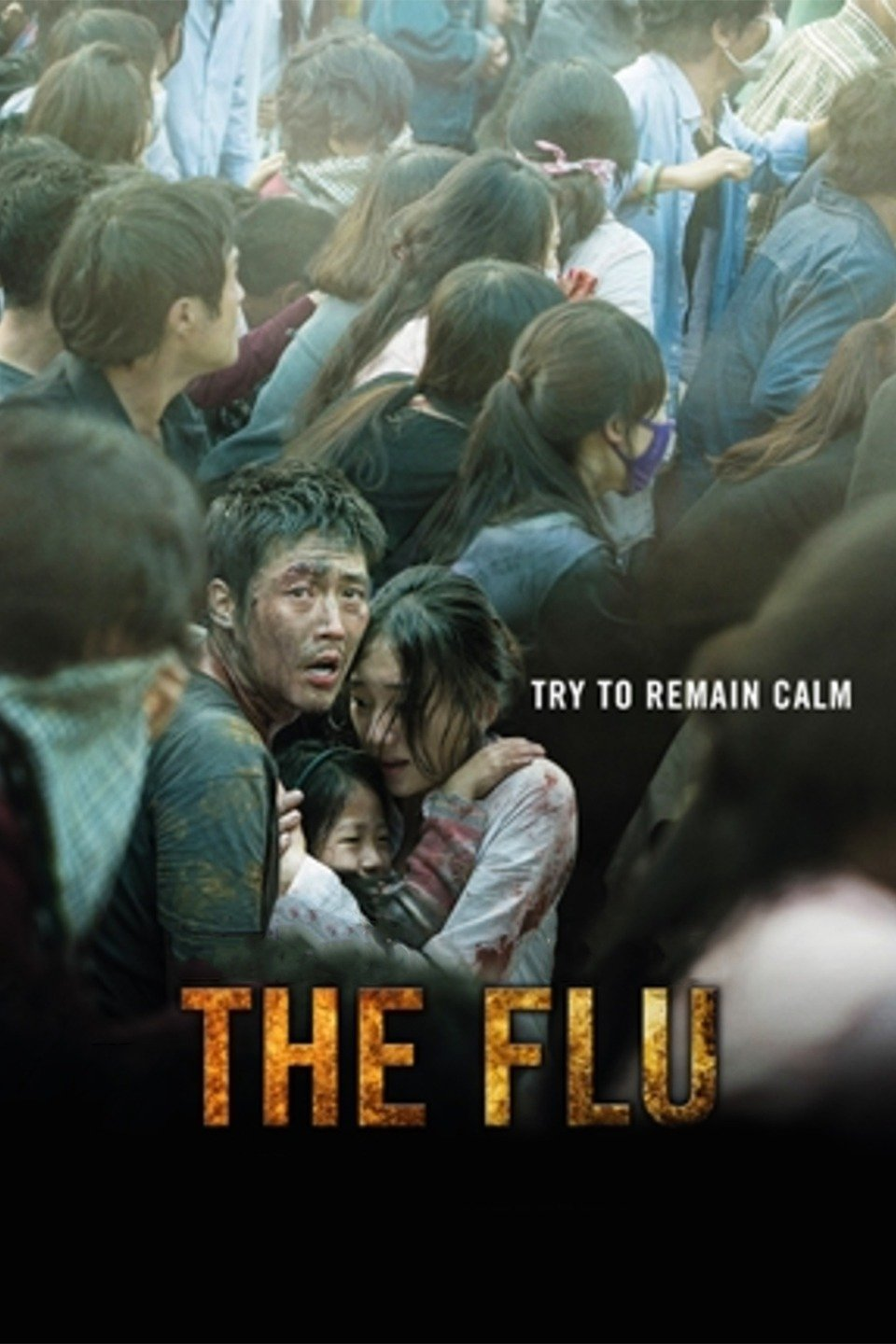 image the flu