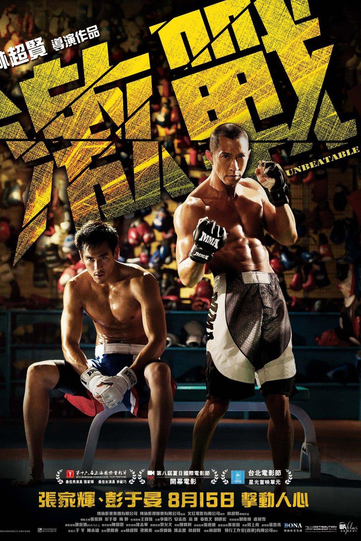 Unbeatable- MMA