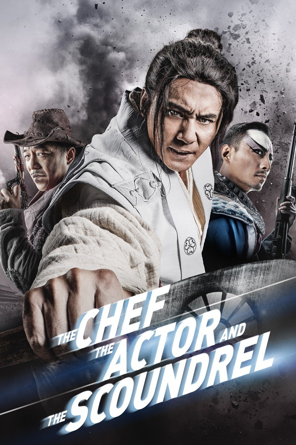 The Chef, The Actor, The Scoundrel-Chu zi Xi zi Pi zi