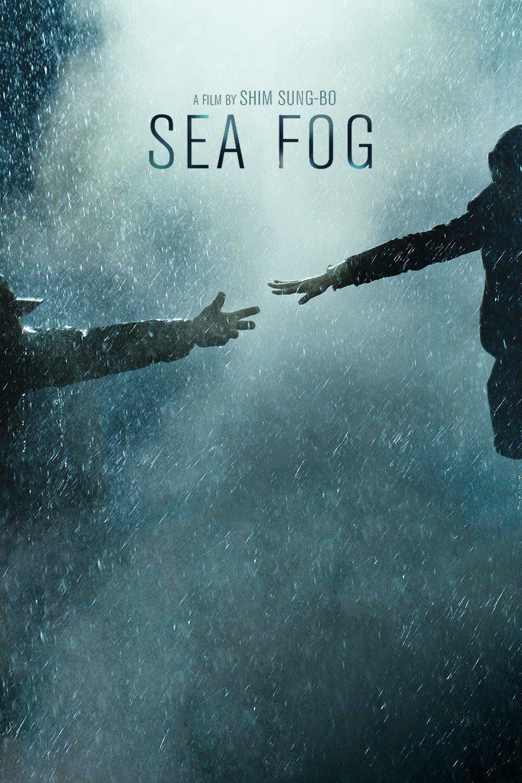 Sea Fog-Haemoo