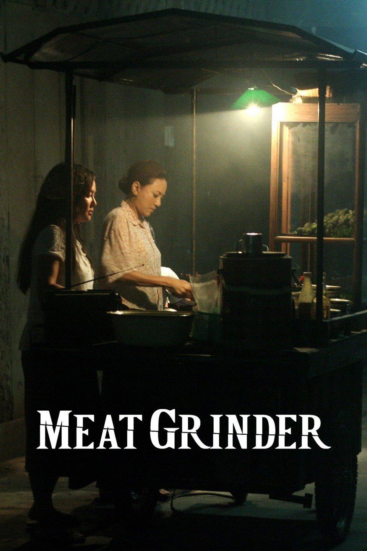Meat Grinder- เชือดก่อนชิม