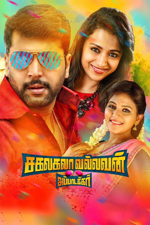 Sakalakala Vallavan 2015 Hindi Full Movie Download HDRip 480p 350MB And 720p 1GB High Speed Google Drive Link