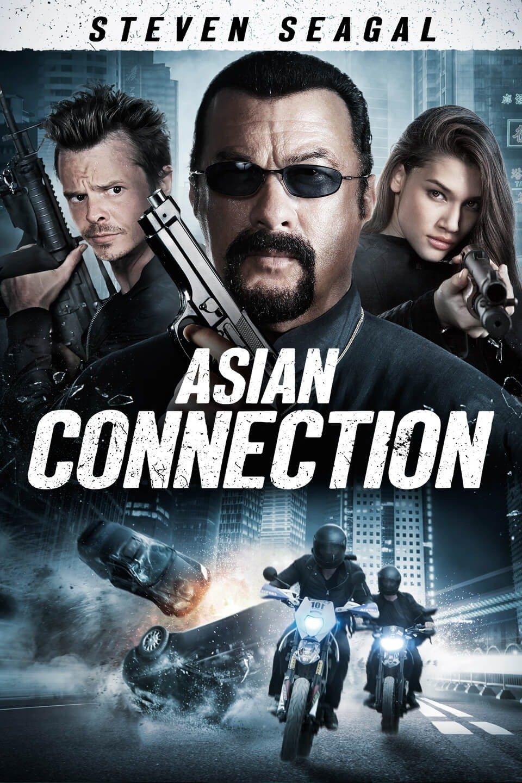The Asian Connection-The Asian Connection