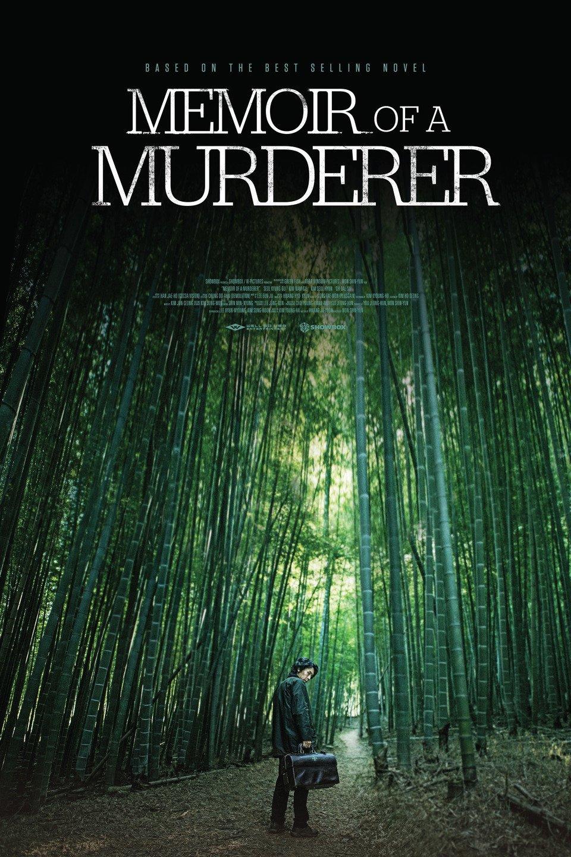 Memoir of a Murderer 2017 Full Movie Review