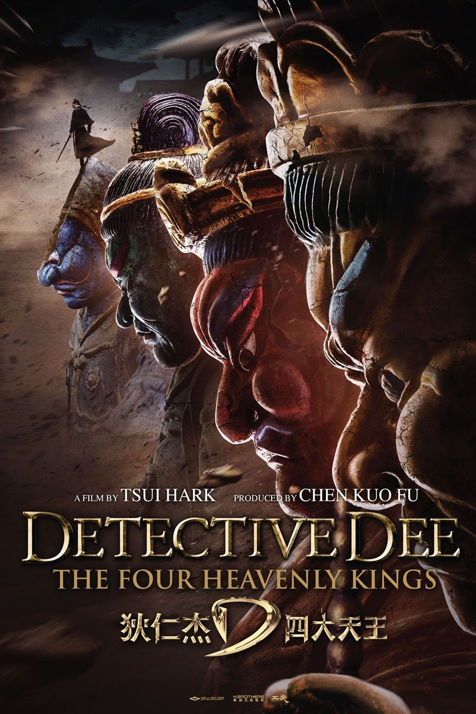 Image result for Detective Dee The Four Heavenly Kings