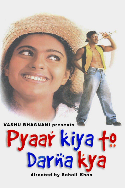 Pyaar Kiya To Darna Kya (1998) হিন্দি মুভি রিভিউ