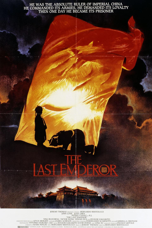 The Last Emperor-The Last Emperor