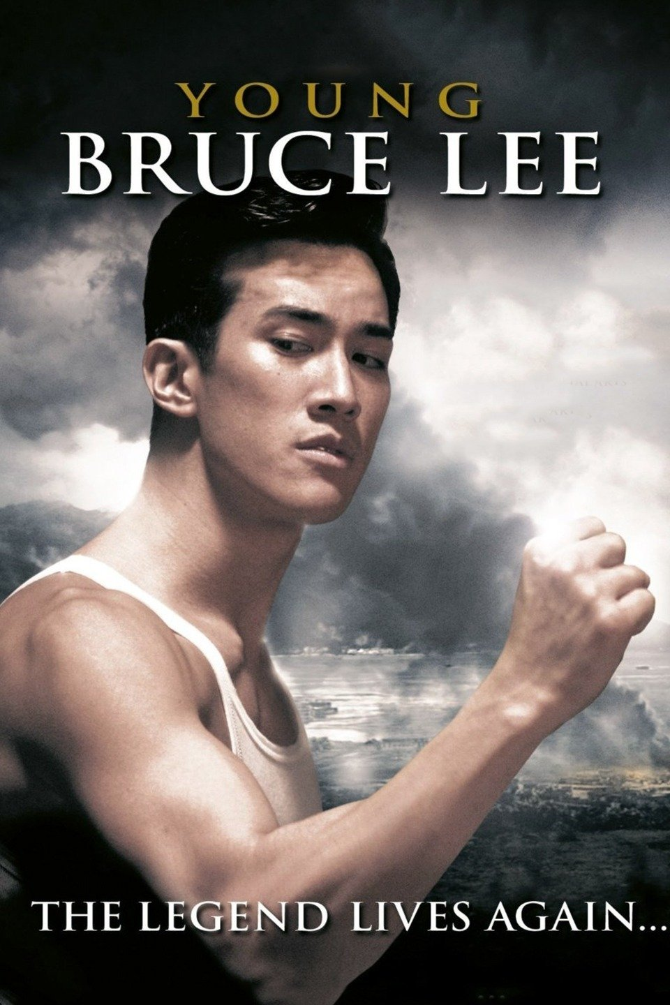 Bruce Lee, My Brother-Li xiao long