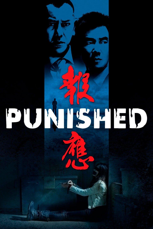 Punished-Bou ying
