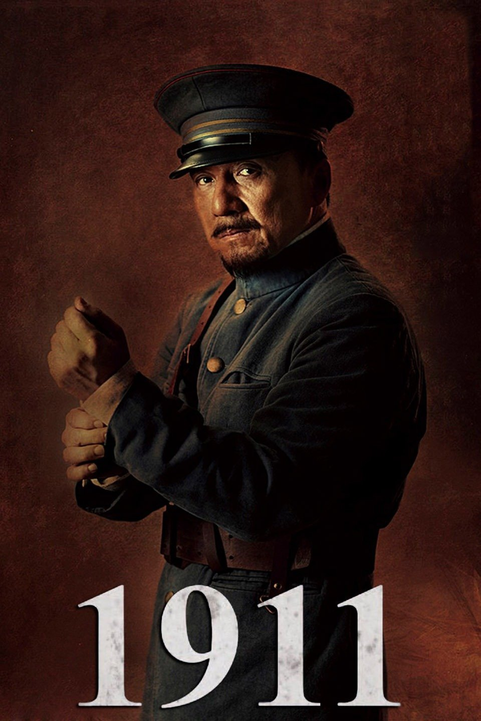 China 1911  - Xinhai Revolution (2011)